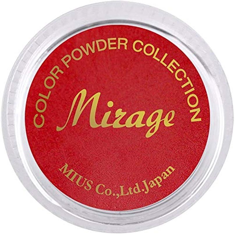 フェミニン素朴な明確にMirage カラーパウダー7g N/SWC8