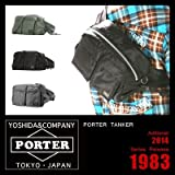 HEAD PORTER [ポーター] PORTER TANKER タンカー 2WAY ウエストバッグ(L) 622-08302
