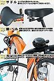 21Technology 【MC260-N】ママチャリ 自転車 26インチ (ブルー)