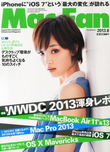 Mac Fan (マックファン) 2013年 08月号 [雑誌]
