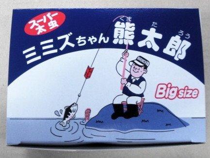 【釣り餌】【活きエサ】【渓流餌】【川餌】ミミズちゃん熊太郎(スーパー太虫)