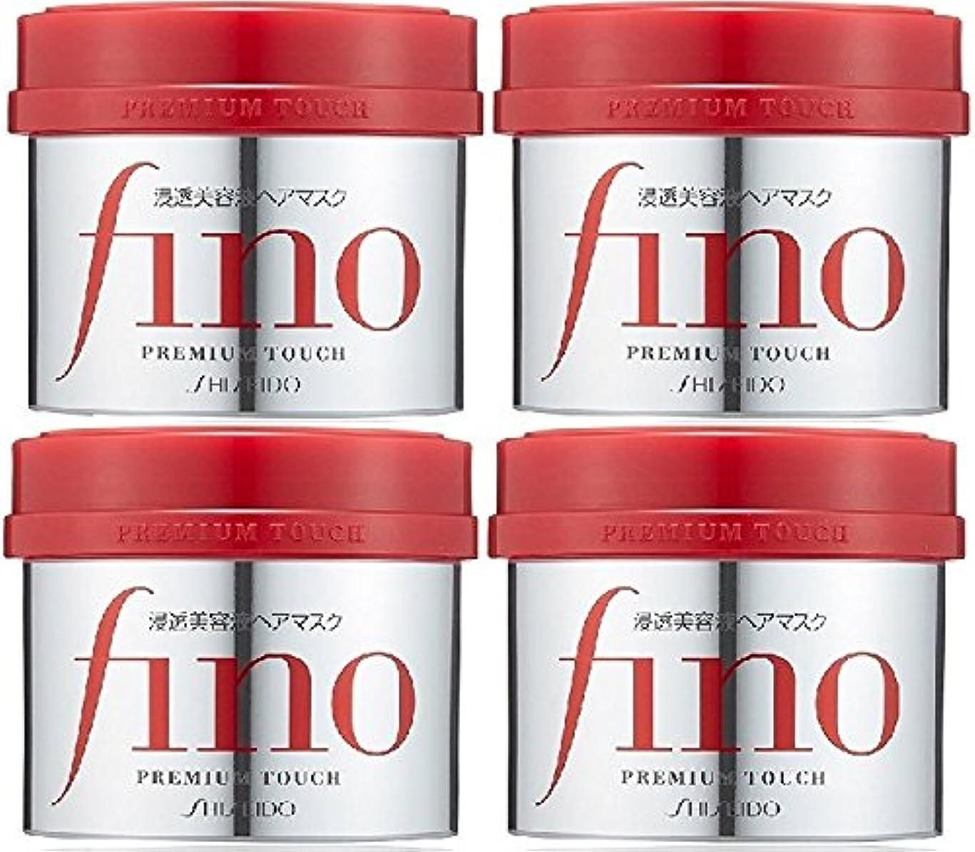 尋ねるすぐにケイ素フィーノ プレミアムタッチ 浸透美容液ヘアマスク230g×4個セット