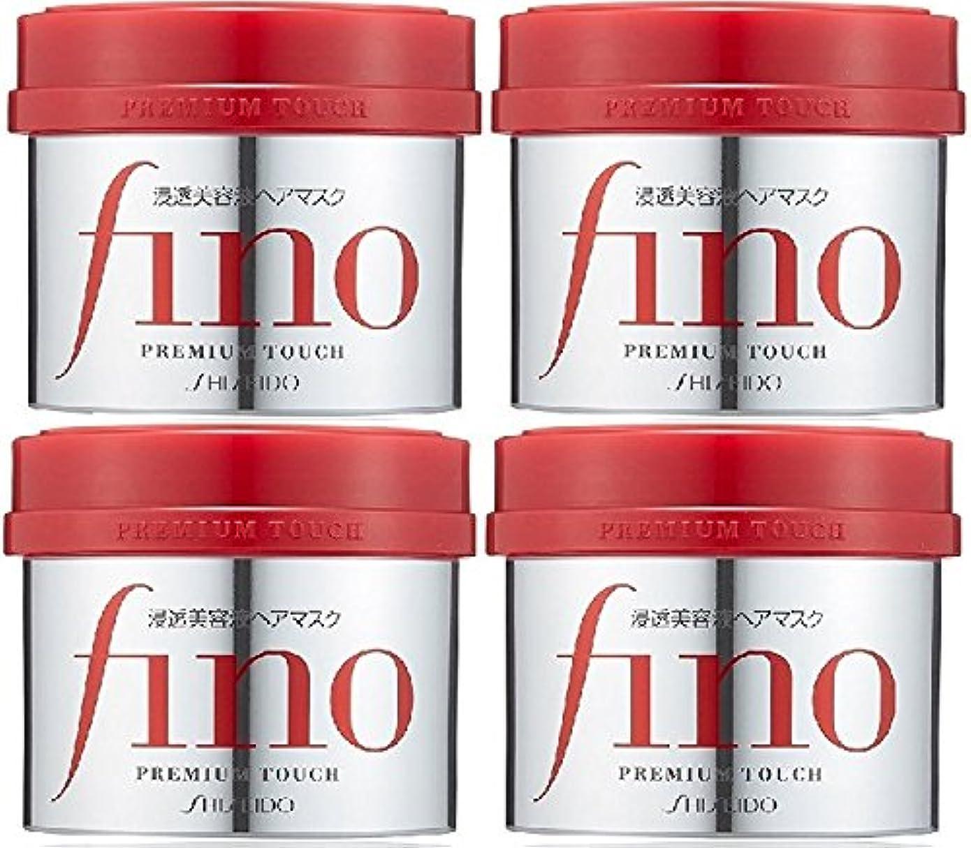 充実拡散するものフィーノ プレミアムタッチ 浸透美容液ヘアマスク230g×4個セット