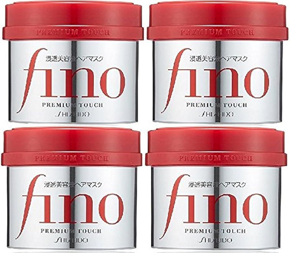 蓋ミルク中庭フィーノ プレミアムタッチ 浸透美容液ヘアマスク230g×4個セット