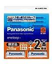 パナソニック エネループ 単4形充電池(8本) 単3形充電池(2本)パック スタンダードモデル BK-KJMCC/28A