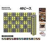 エースパンチ 新しい 40ピースセットグレーと黄 200 x 200 x 50 mm 半球グリッド東京防音 ポリウレタン 吸音材 アコースティックフォーム AP1040