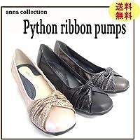 (アンナコレクション)anna collection 蛇柄リボンパンプス No.939