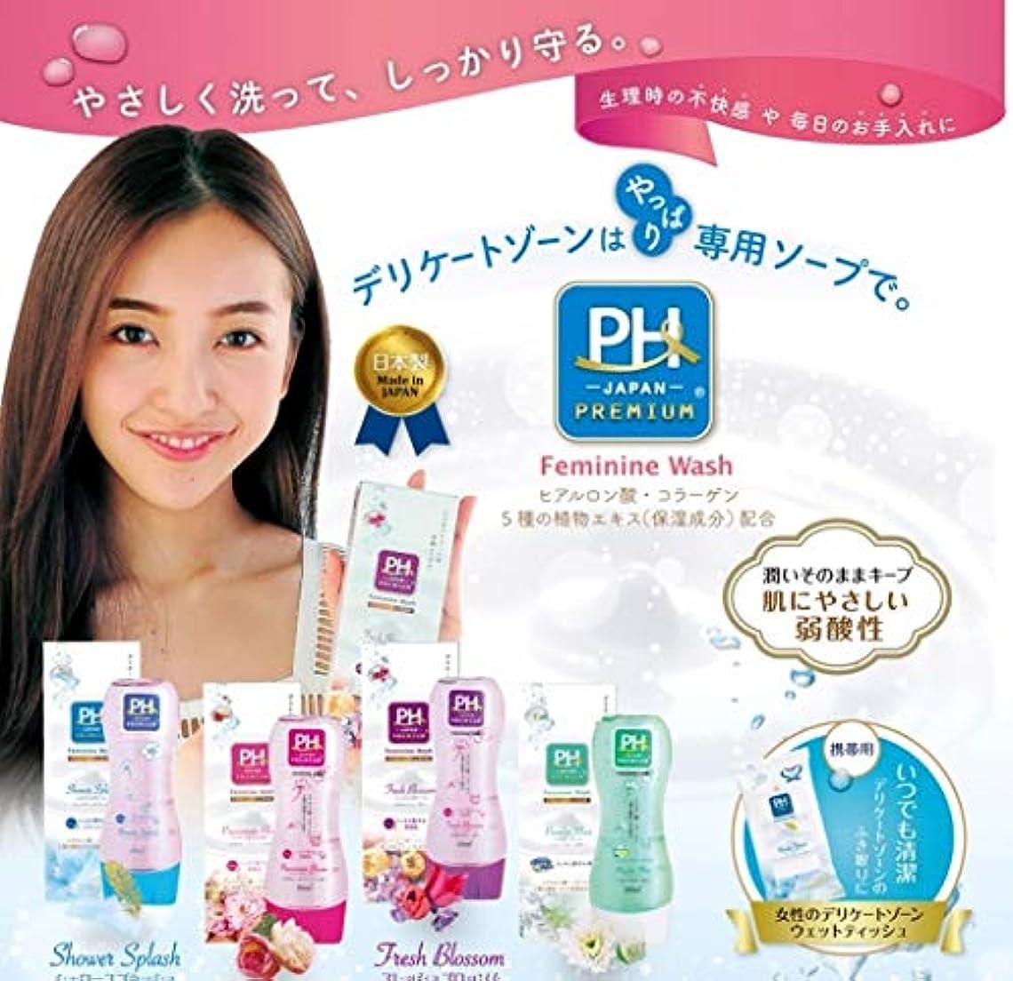 うめきインドリスクPH JAPAN フィミニンウォッシュ フレッシュ ブロッソム 花束のやさしい香り 150ml