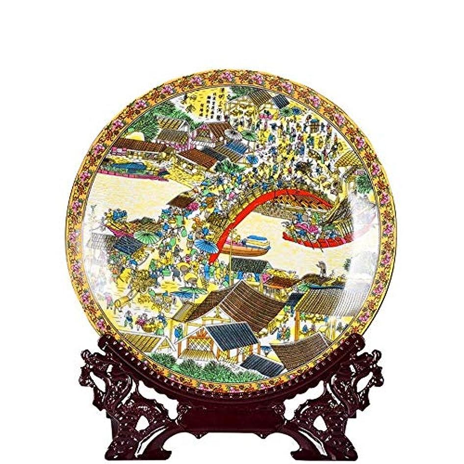 メーター疑問に思うビバ10インチ景徳鎮陶磁器青と白の磁器清明Shanghe図装飾プレート、フラワープレートハンギングプレートの装飾工芸 Soul hill