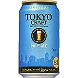 TOKYO CRAFT【東京クラフト】 ペールエール