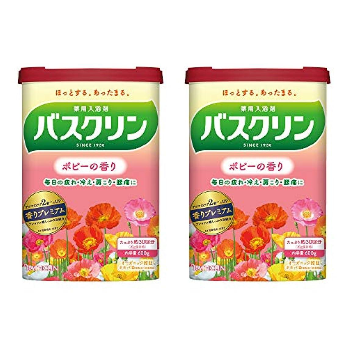 解釈的敬意ちなみに【まとめ買い】【医薬部外品】バスクリンポピーの香り600g入浴剤(約30回分)×2個