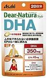 ディアナチュラスタイル DHA 20日分 60粒