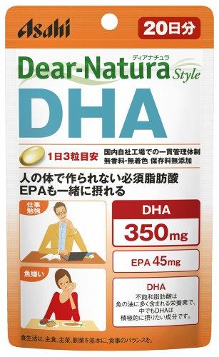 ディアナチュラスタイル DHA 60粒 (20日分)...