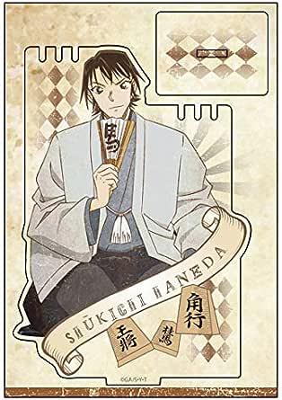 名探偵コナン ヴィンテージシリーズ Vol.2 アクセサリースタンド 羽田秀吉