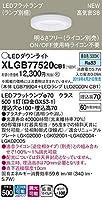 パナソニック(Panasonic) 天井埋込型 LED(昼白色) ダウンライト 浅型7H・高気密SB形・拡散タイプ(マイルド配光) 調光タイプ(ライコン別売) 埋込穴φ100 XLGB77520CB1