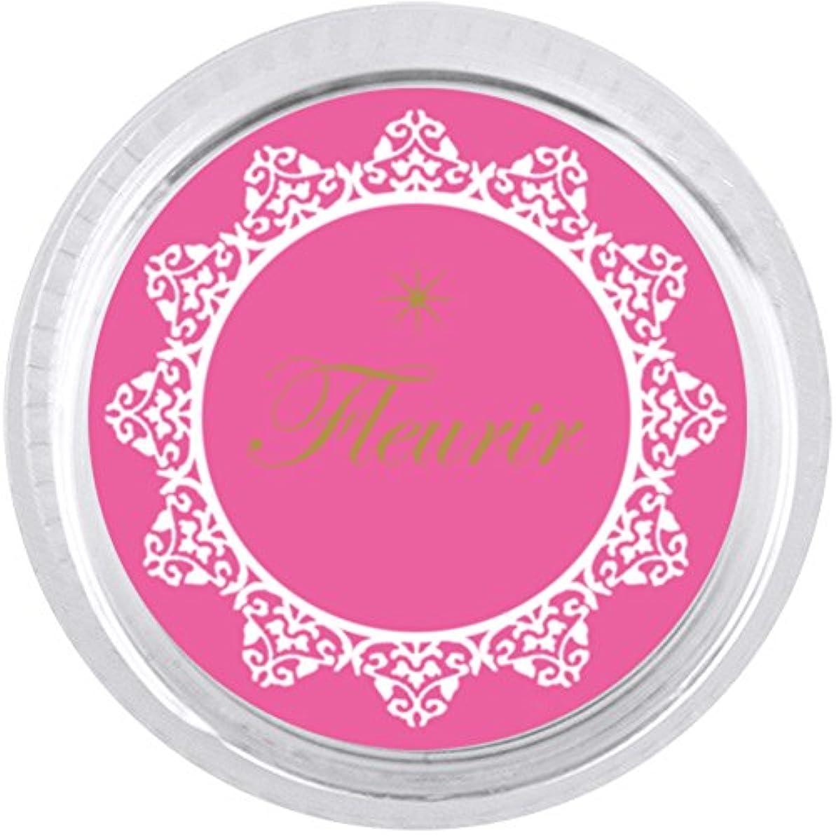 量で花輪ブレスカラーパウダー ピンク