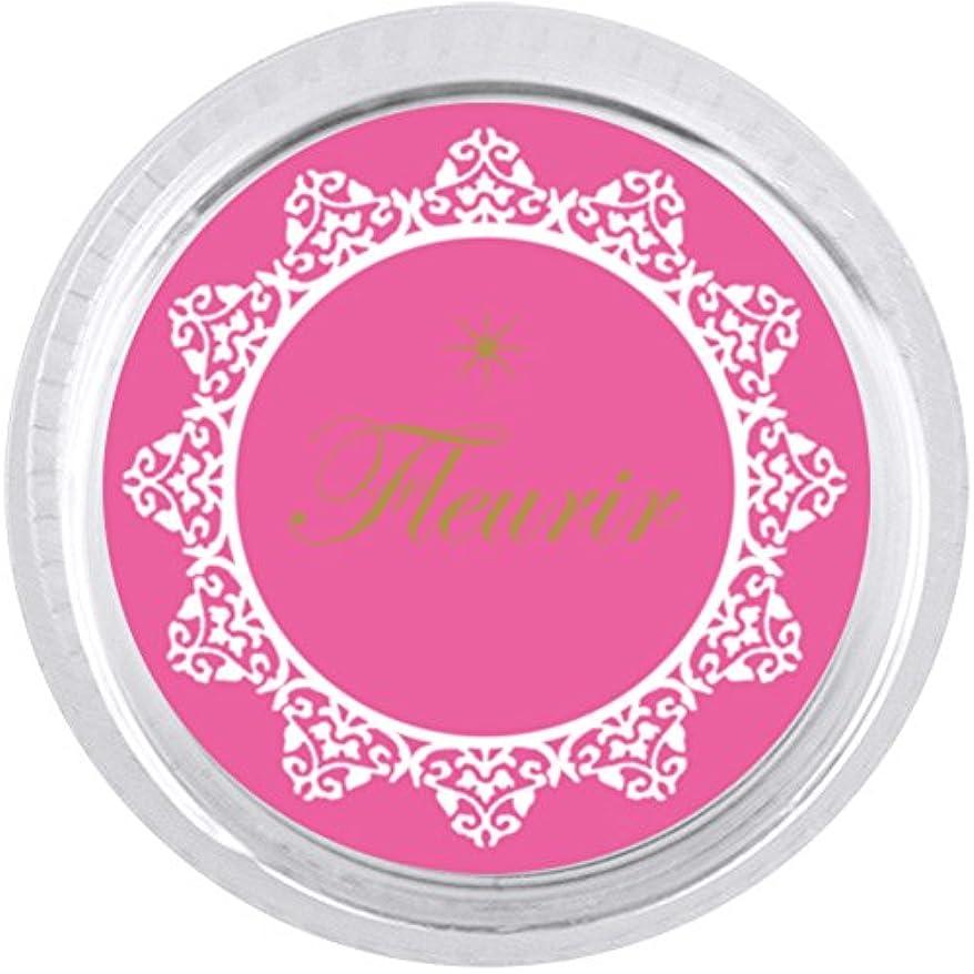 挑む折露カラーパウダー ピンク