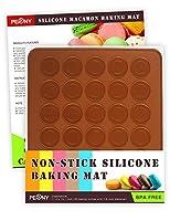 マカロンマット、プロフェッショナルテフロン加工のシリコンMacaroon Baking Mat 11 x 10 x 0.2 COMINHKG121284