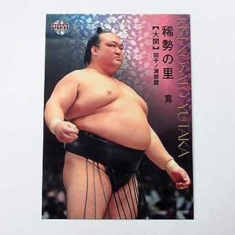 BBM2017大相撲カード■レギュラーカード■05/稀勢の里 寛/大関