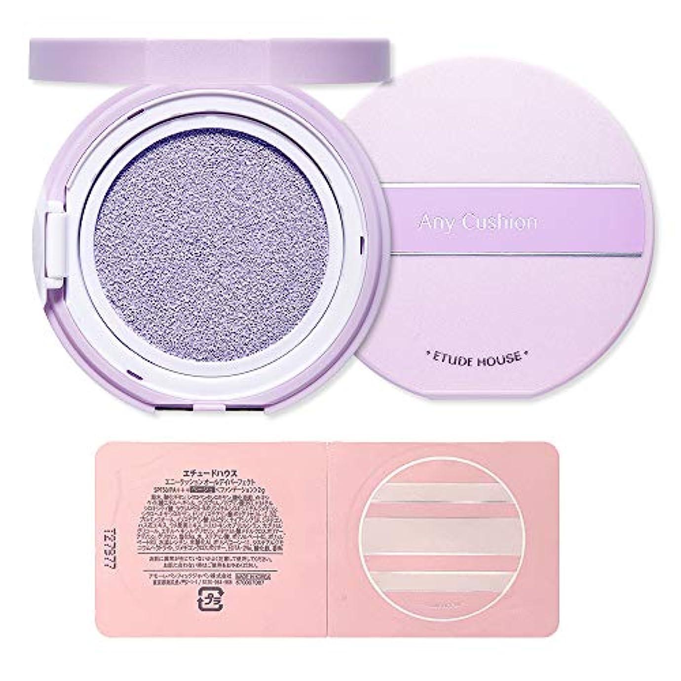 粒地理このエチュードハウス(ETUDE HOUSE) エニークッション カラーコレクター Lavender (ファンデーションサンプル付き) [ファンデ―ション 化粧下地]