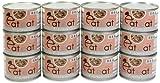イートイート (eateat) 国産おかず缶詰 テールブロック12缶 お買い得セット