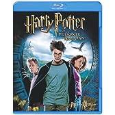 ハリー・ポッターとアズカバンの囚人 [Blu-ray]