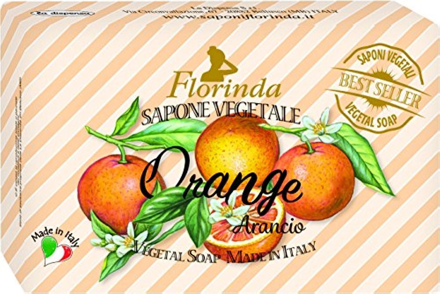 内なるまたはどちらか真鍮フレグランスソープ ベストセラーシリーズ オレンジ
