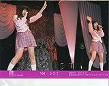 【生写真】Nゼロ 元AKBN 0 安原サニー芽生 5thライブ生写真 YM-027 AKBN0 4ever <AKB48非公式ライバル>