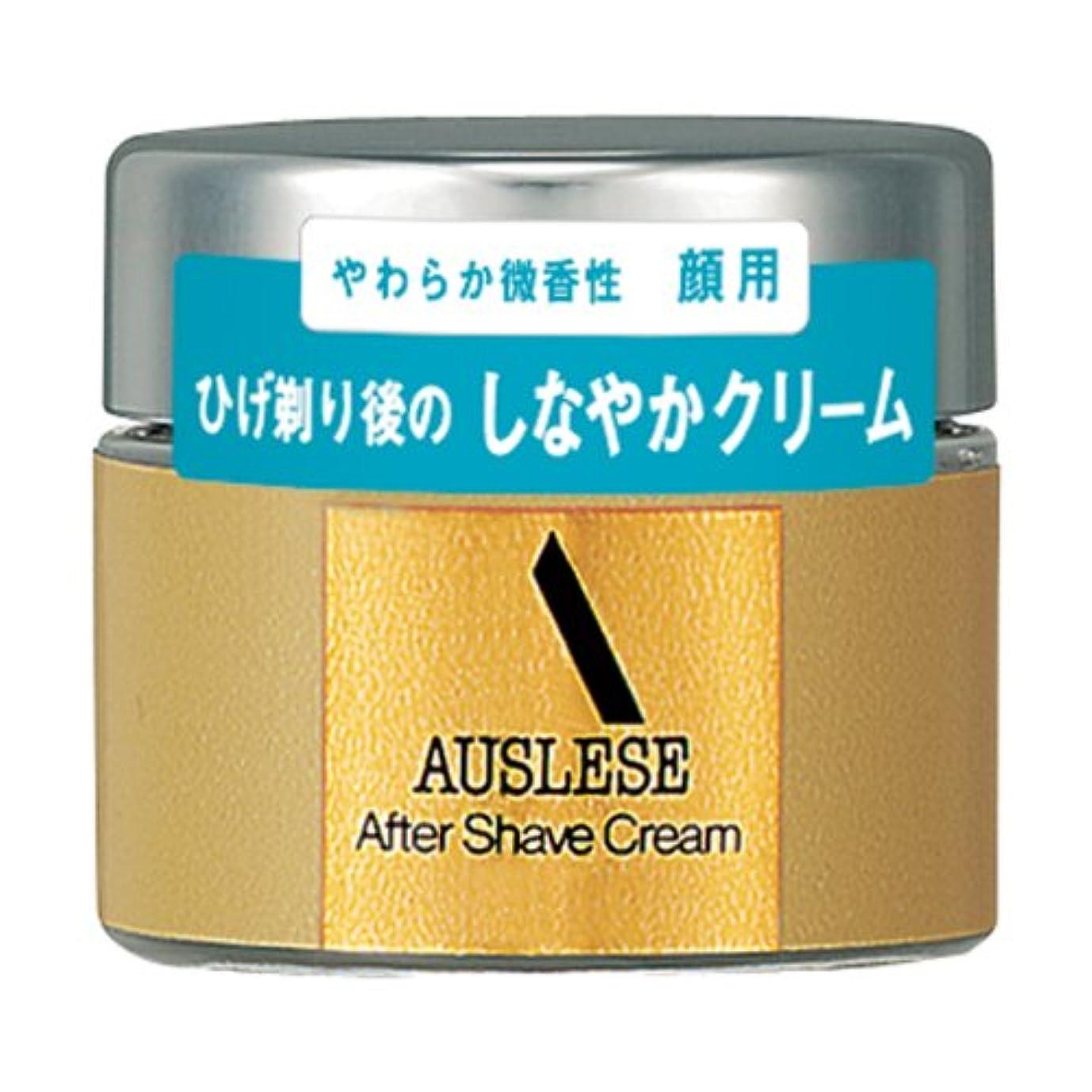 絶対に肺炎生じるアウスレーゼ アフターシェーブクリームNA 30g 【医薬部外品】