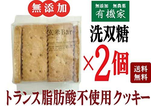 無添加 クッキー 玄米 バー (10枚入り)×2個★ 送料無料 コンパクト便 ★ 国産有機玄米を粒のまま固めに、 煎り上げ国産小麦に配合しました。 玄米の香ばしい香りと 存在感のある粒々感をお楽しみください。