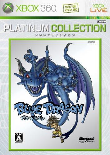 ブルードラゴン Xbox 360 プラチナコレクションの詳細を見る