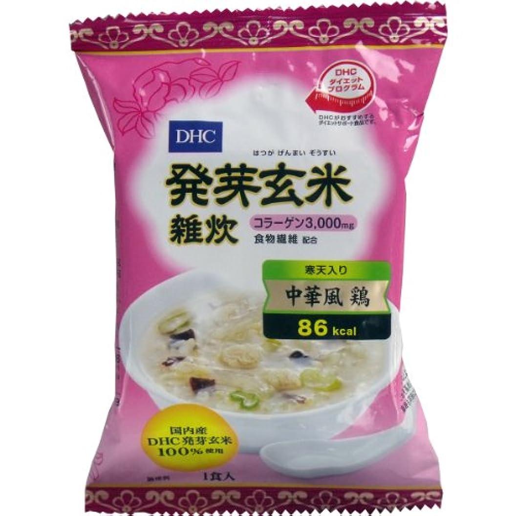 傾向があります崇拝します縁DHC 発芽玄米雑炊〈コラーゲン?寒天入〉 中華風鶏 1食入