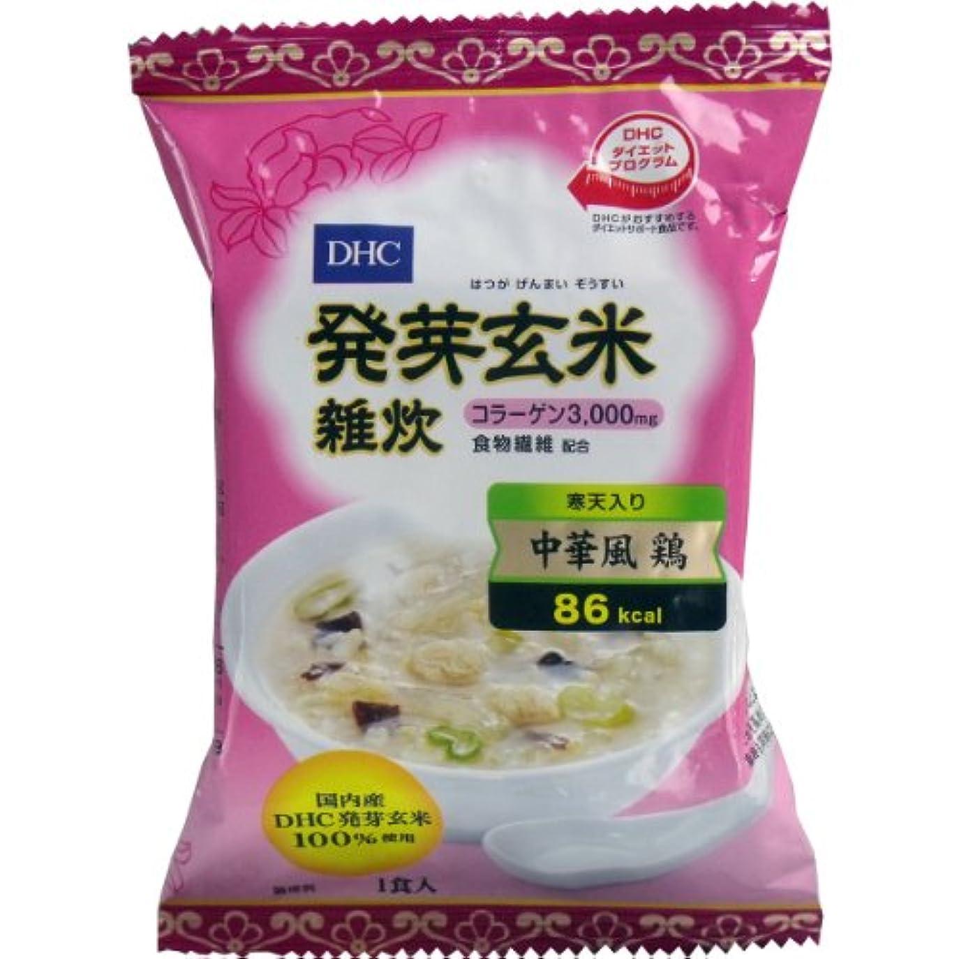会員ヘルパー憂鬱DHC 発芽玄米雑炊〈コラーゲン?寒天入〉 中華風鶏 1食入
