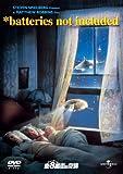 ニューヨーク東8番街の奇跡 (ユニバーサル・セレクション2008年第9弾) 【初回生産限定】 [DVD]