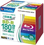 三菱化学メディア Verbatim BD-R (ハードコート仕様) 1回録画用 25GB 1-4倍速 5mmケース 20枚パック ワイド印刷対応 ホワイトレーベル VBR130YP20V1