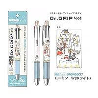 パイロット ドクターグリップ 4+1 ボールペン4色 0.7mm+シャーペン0.5mm 日本製 ムーミン (S4645537 ホワイト)