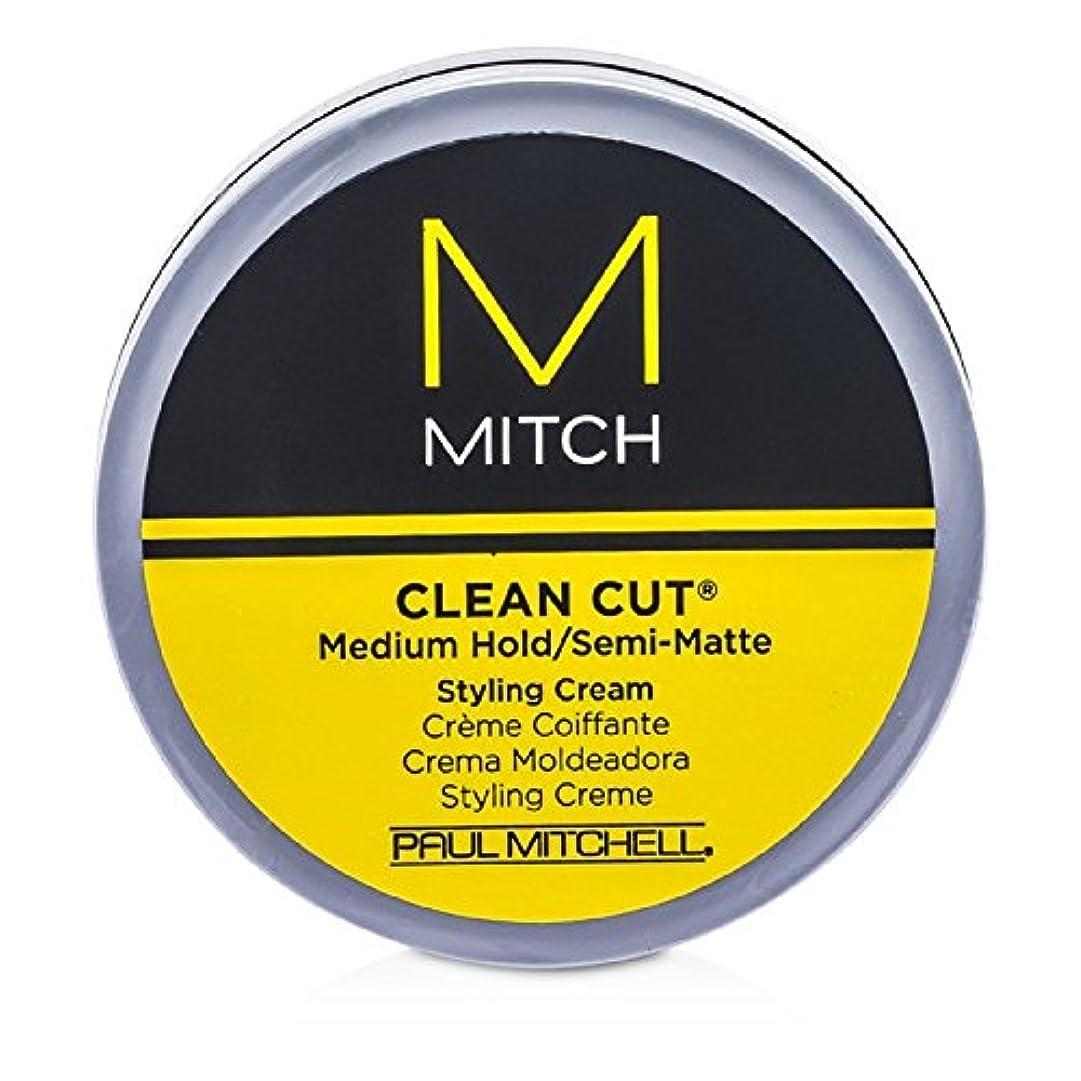 持続的お気に入りアジアポールミッチェル ミッチクリーンカット 85g