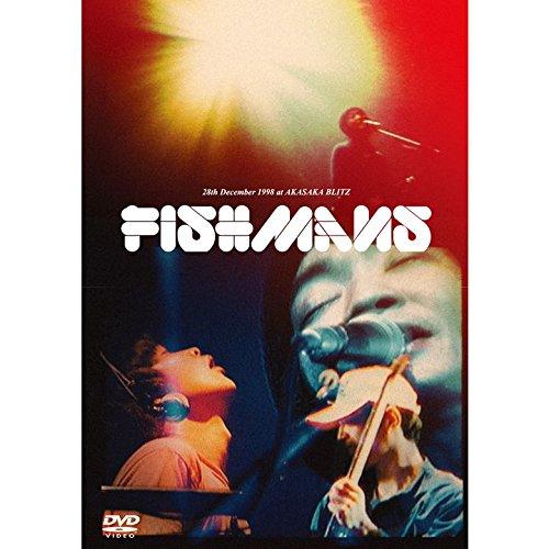 男達の別れ 98.12.28@赤坂BLITZ [DVD]