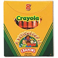 Crayola製品 – Crayola – Multiculturalクレヨン、8色スキントーンカラー/ボックス – Sold As 1ボックス – スキンtone-colored Multiculturalクレヨン。 – クレヨンCome In A Tuckボックス。
