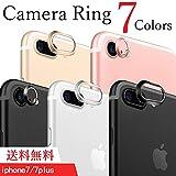 iPhone7 iPhone7 Plus アイホン 対応 カメラレンズ保護 レンズカバー カメラリング カメラガード レンズガード アイフォン レンズリング スマートフォン アクセサリー キラキラ おしゃれ かわいい iPhone7Plus,ブラック