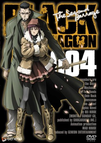 BLACK LAGOON The Second Barrage 004 [DVD]の詳細を見る