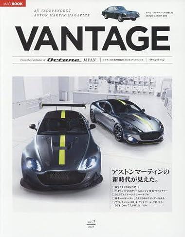 オクタン日本版特別編集 VANTAGE Vol.2 (BIGMANスペシャル)