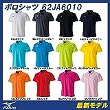 (ミズノ) MIZUNO 2016 ポロシャツ 62JA6010ソフトテニス ウェア& バドミントン ウェア M 09/ブラック