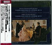 Arensky: Concerto in a Minor for Violin & Orchestra Op 54 / Shostakovich: Violin Concerto No. 1 in A minor, Op. 77