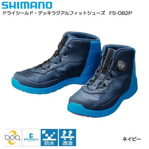 シマノ ドライシールド・デッキラジアルフィットシューズ HW FS-082P