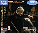 ブルックナー:交響曲第8番ハ短調[DVD]