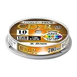 山善 キュリオム CD-R データ用 10枚スピンドル 48倍速 700MB QCDR-D10SP