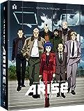 攻殻機動隊 ARISE BOXセット(border 1-4+Pyrophoric Cult)[DVD PAL方式](Import版)