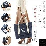 マザーズバッグ U&Y オムツ と 着替え が 別々 に 収納 可能 靴 まで入る 旅行バッグ としても