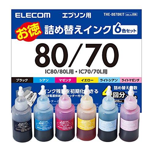 エプソン用80/70詰め替えインクキット THE-8070KIT 1パック(6色)